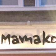 Mamako2