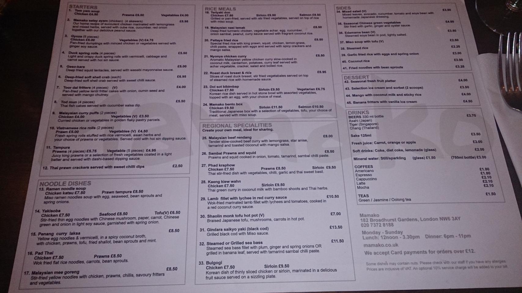 Mamako menu
