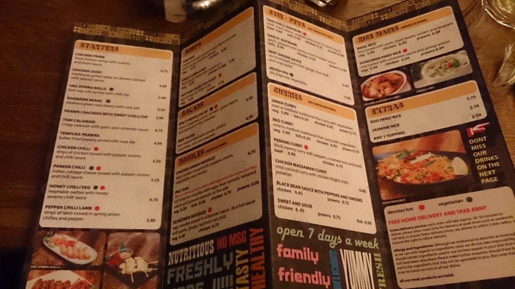 Toomai menu